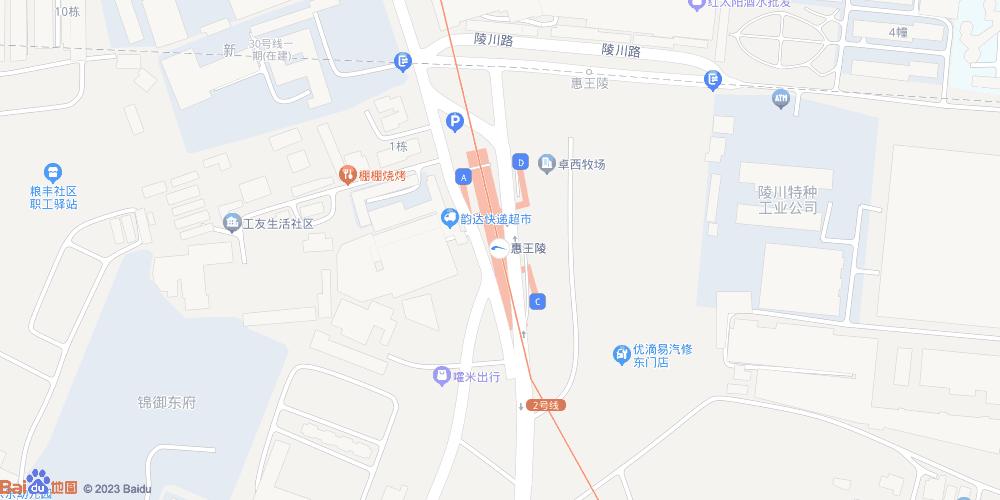 成都惠王陵地铁站