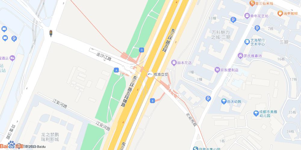 成都成渝立交地铁站