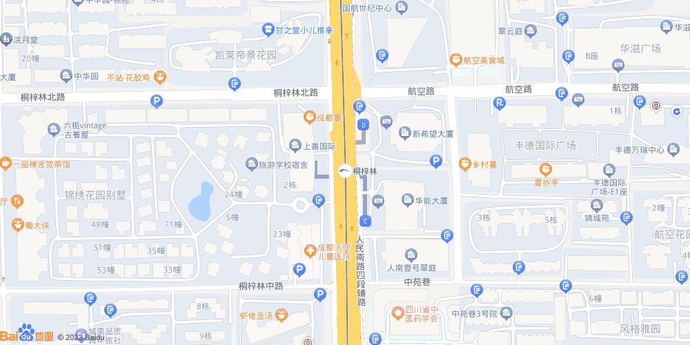 成都桐梓林地铁站