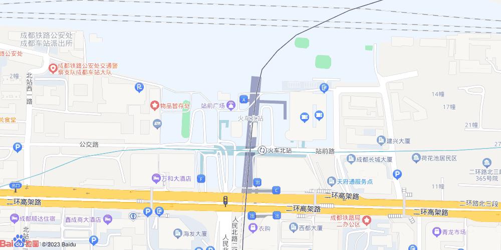 成都火车北站地铁站