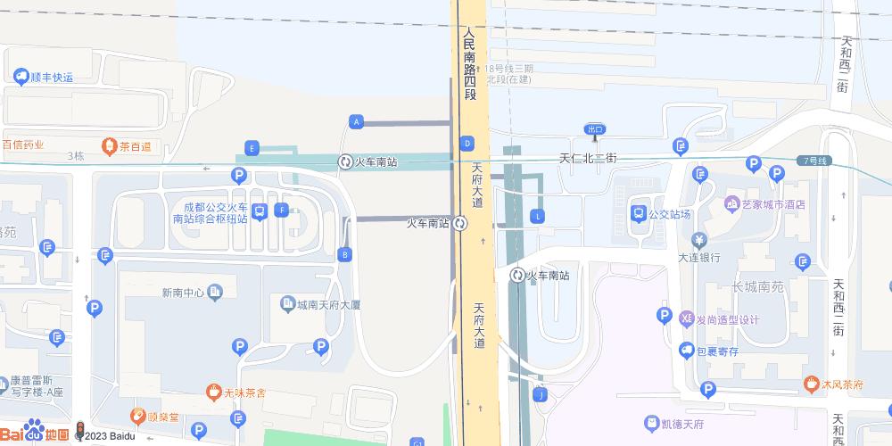 成都火车南站地铁站