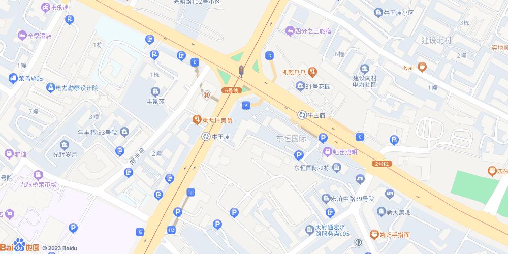 成都牛王庙地铁站