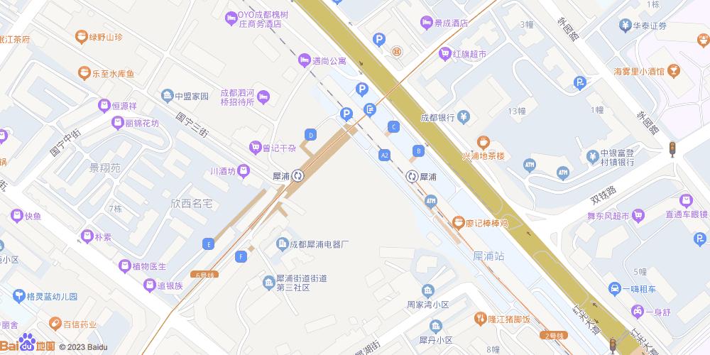 成都犀浦地铁站