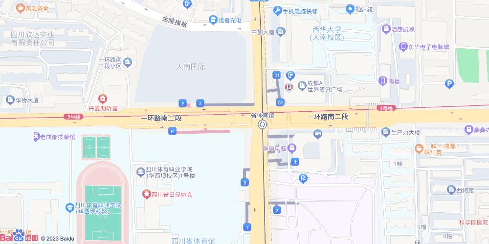成都省体育馆地铁站