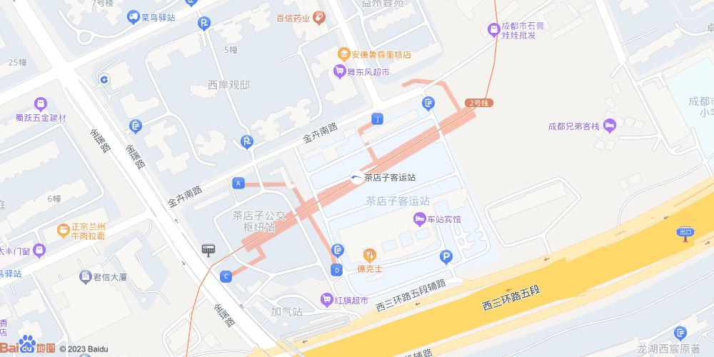 成都茶店子客运站地铁站