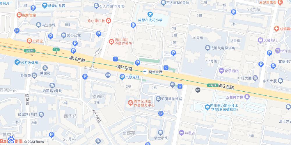 成都草堂北路地铁站