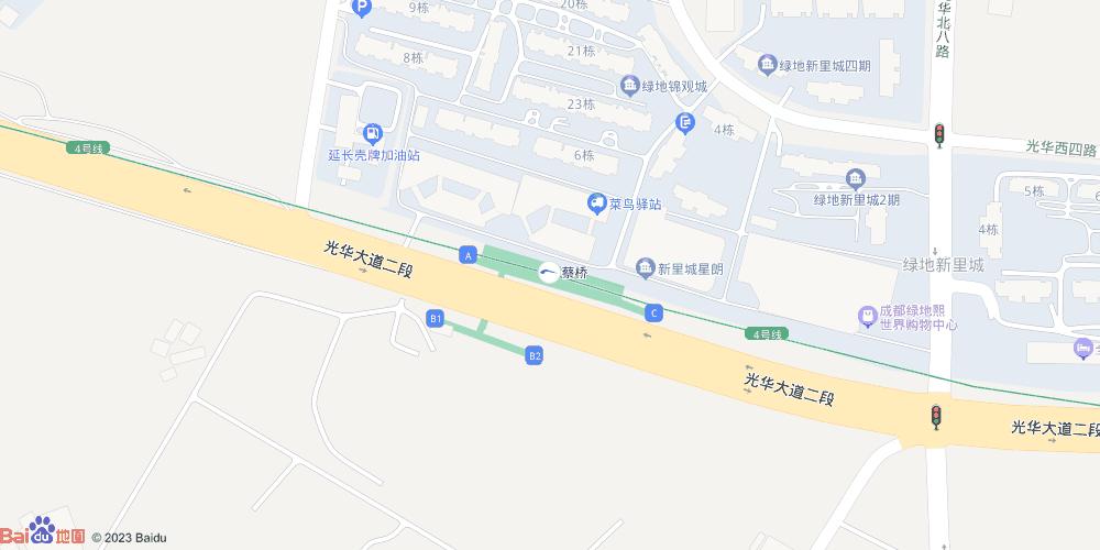 成都蔡桥地铁站