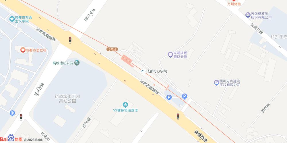 成都行政学院地铁站