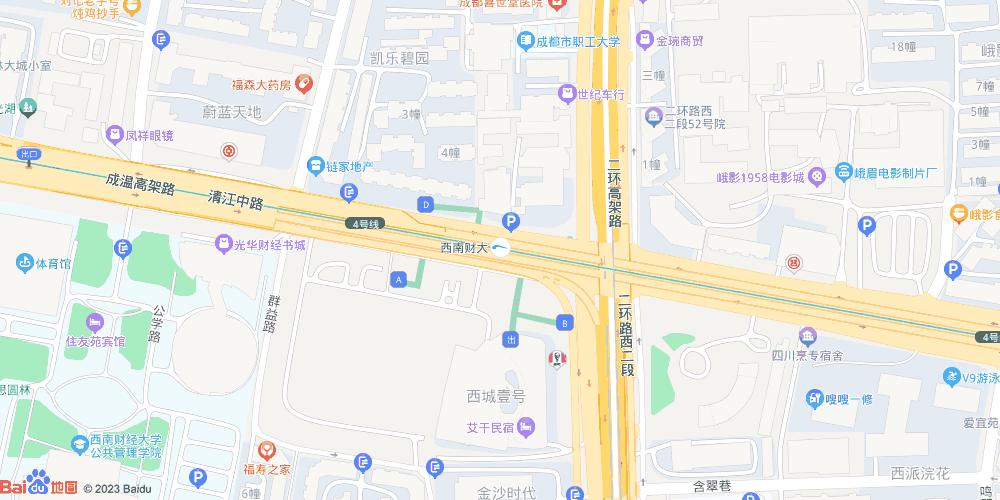 成都西南财大地铁站