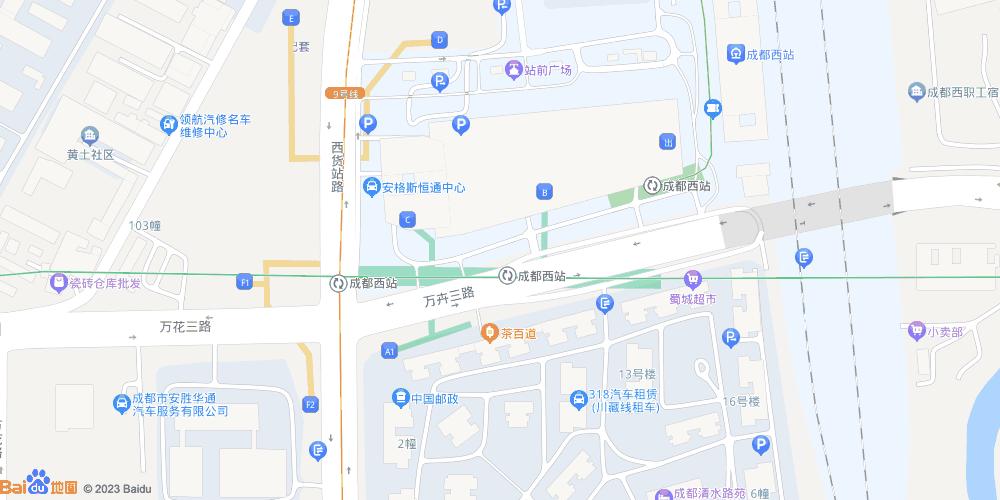 成都西站地铁站