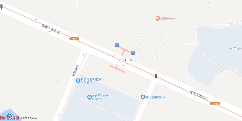 成都连山坡地铁站