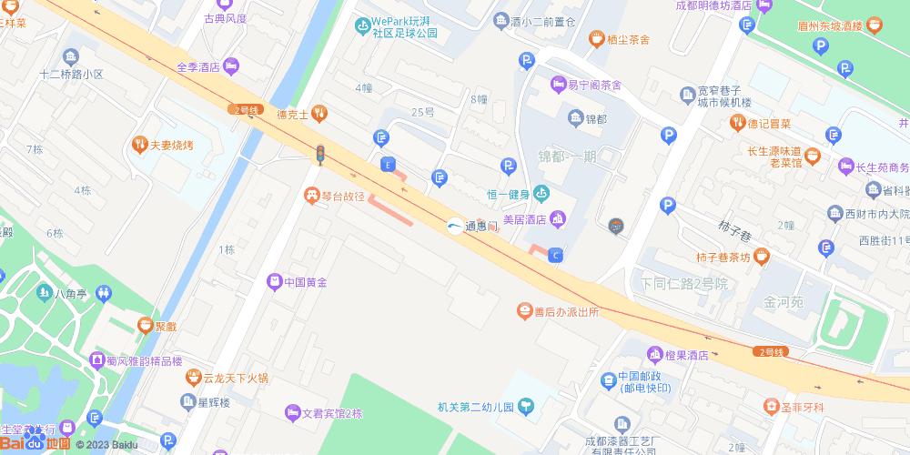 成都通惠门地铁站