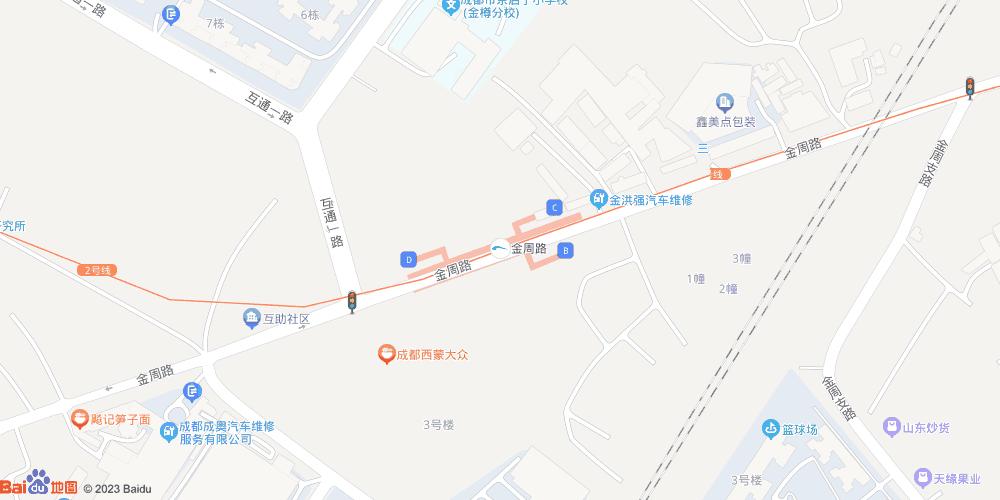 成都金周路地铁站