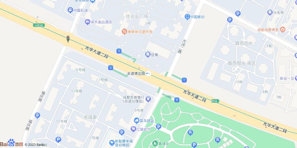 成都非遗博览园地铁站