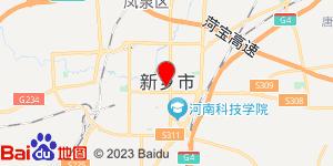 安庆到新乡零担物流专线,安庆到新乡零担运输公司2