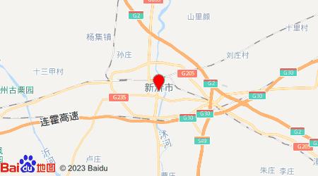宁波到新沂零担物流专线,宁波到新沂零担运输公司2