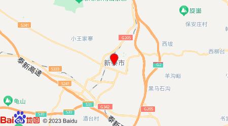 宁波到新泰零担物流专线,宁波到新泰零担运输公司2