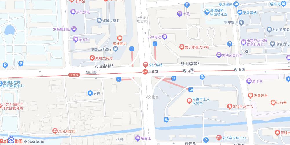 无锡文化宫地铁站