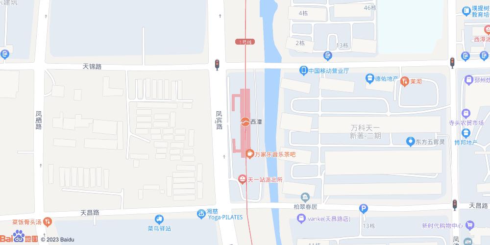无锡西漳地铁站