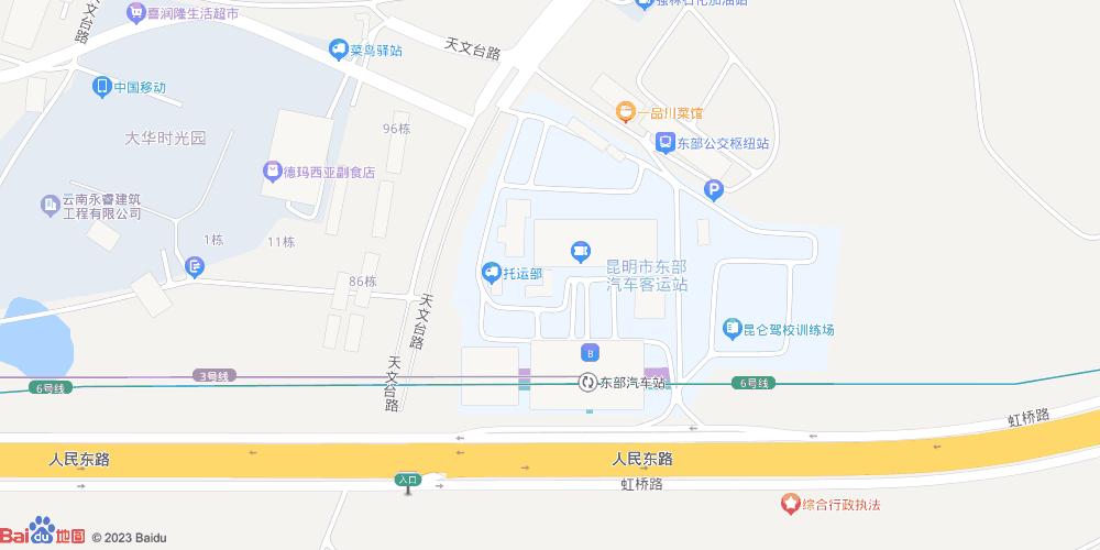 昆明东部汽车站地铁站
