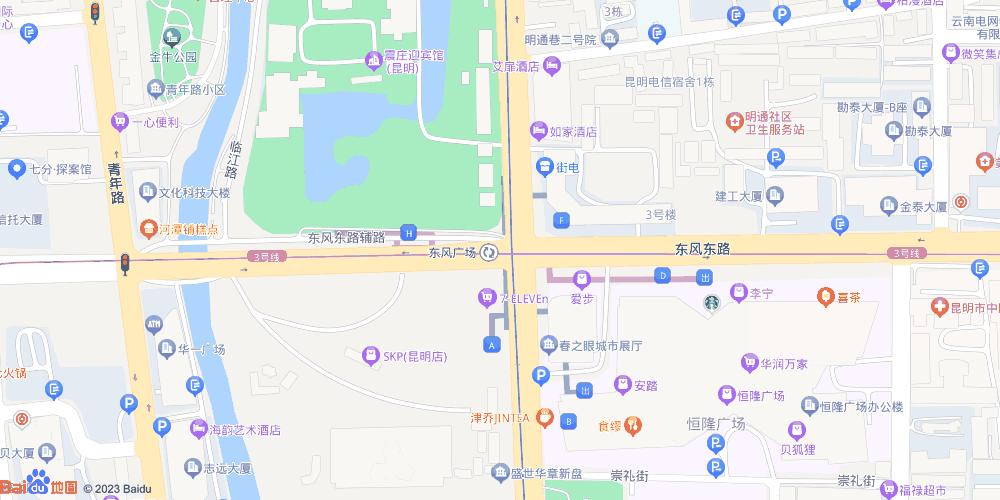 昆明东风广场地铁站