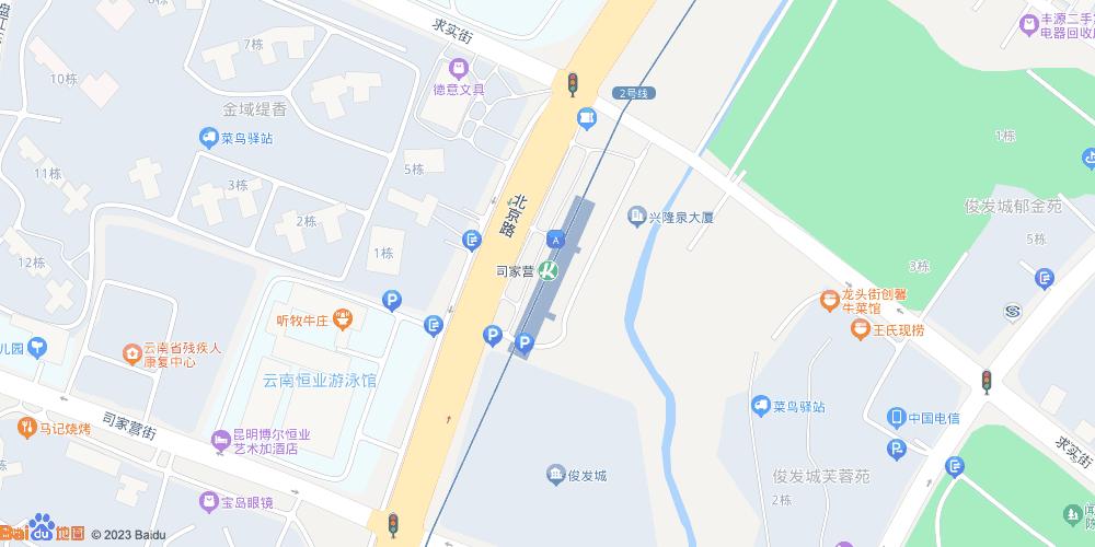 昆明司家营地铁站