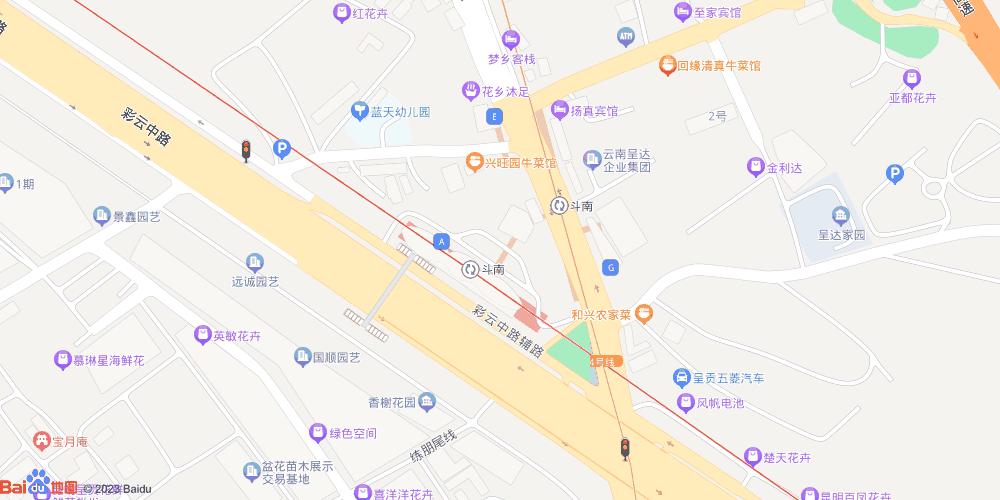 昆明斗南地铁站
