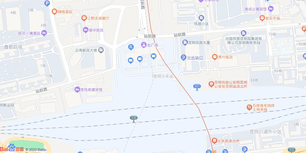 昆明火车站地铁站