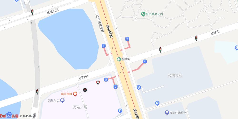 昆明驼峰街地铁站