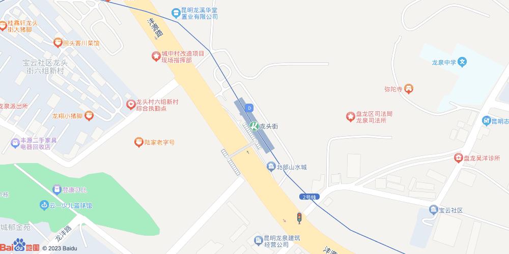 昆明龙头街地铁站