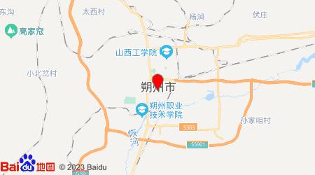 宁波到朔州零担物流专线,宁波到朔州零担运输公司2