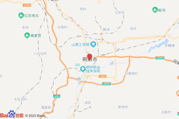 济宁到朔州专线物流