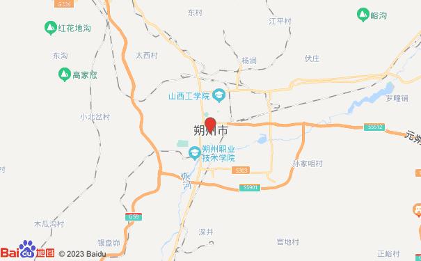 广州到朔州物流专线