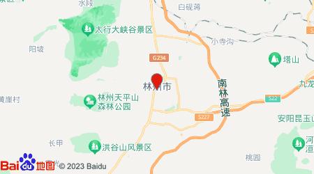 宁波到林州零担物流专线,宁波到林州零担运输公司2