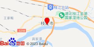 太仓到枝江零担物流专线,太仓到枝江零担运输公司2