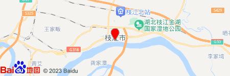 兰州到枝江零担物流专线,兰州到枝江零担运输公司2