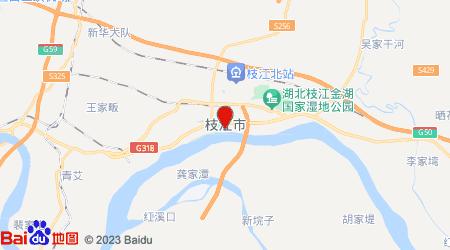 宁波到枝江零担物流专线,宁波到枝江零担运输公司2