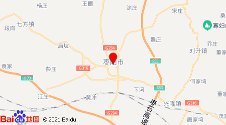 常州到枣阳零担物流专线,常州到枣阳零担运输公司2
