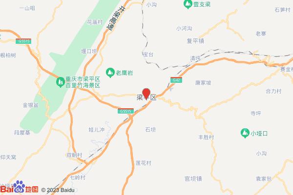 广州到梁平专线物流