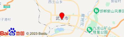 佛山到武安零担物流专线,佛山到武安零担运输公司2