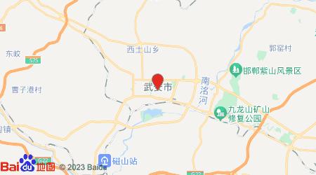 兰州到武安零担物流专线,兰州到武安零担运输公司2