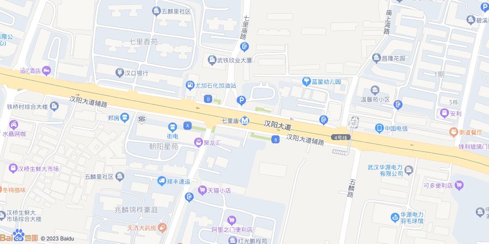 武汉七里庙地铁站