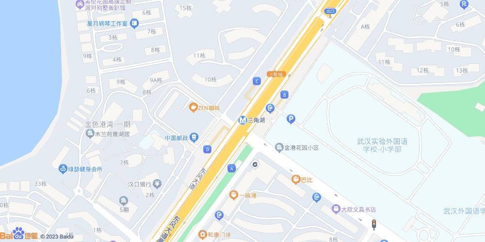 武汉三角湖地铁站