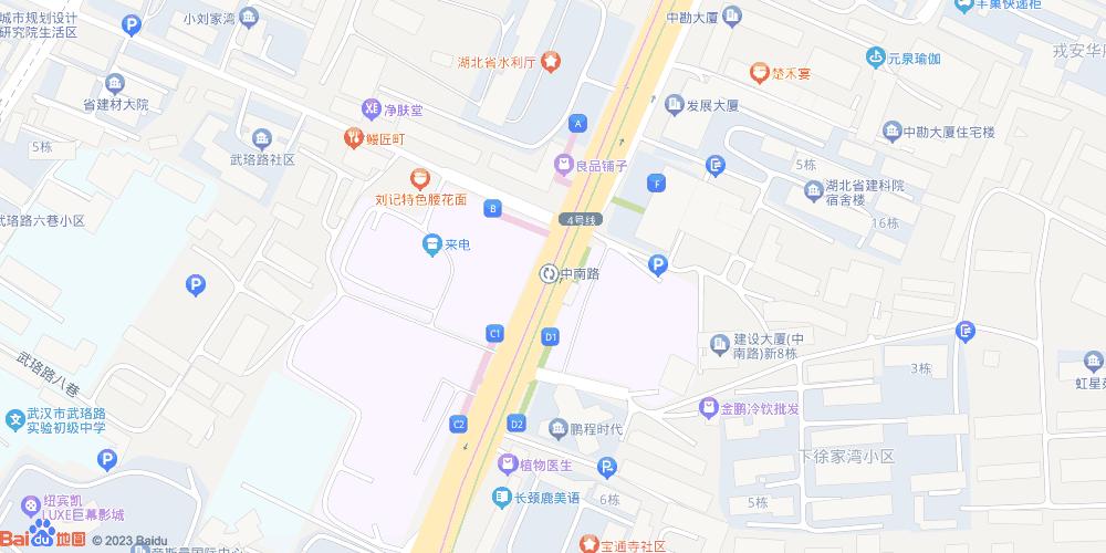 武汉中南路地铁站