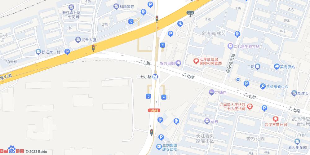 武汉二七小路地铁站