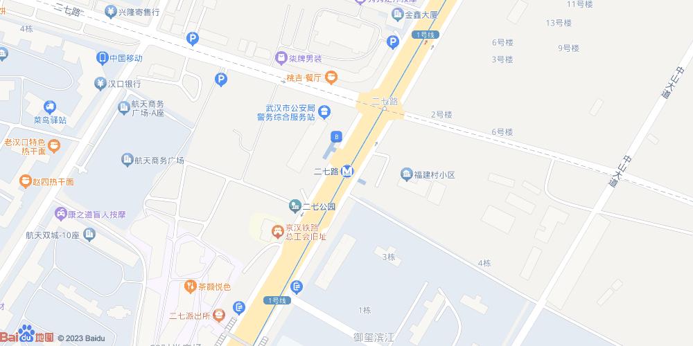 武汉二七路地铁站