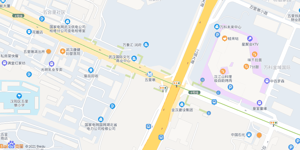 武汉五里墩地铁站