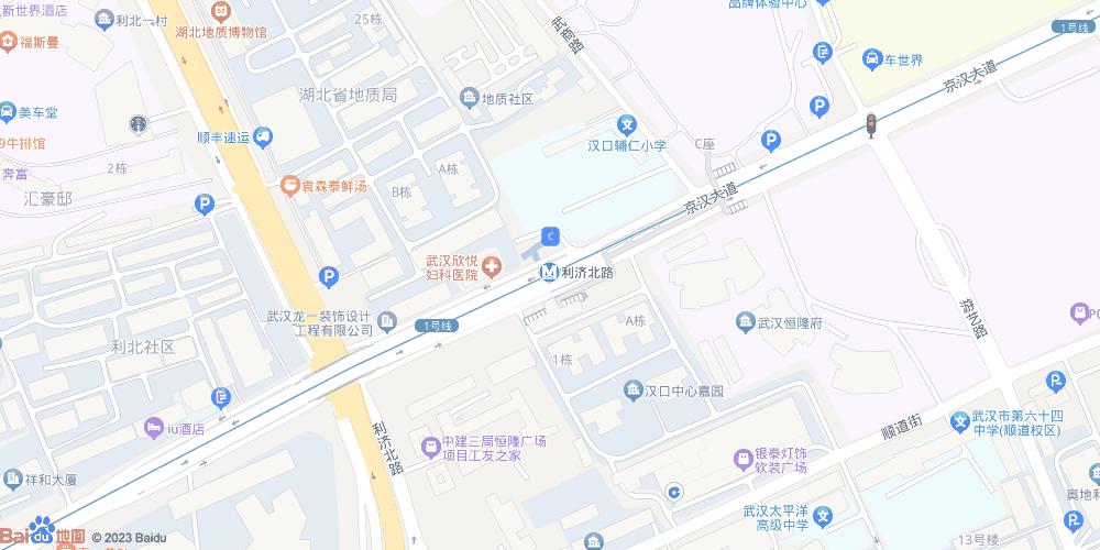 武汉利济北路地铁站
