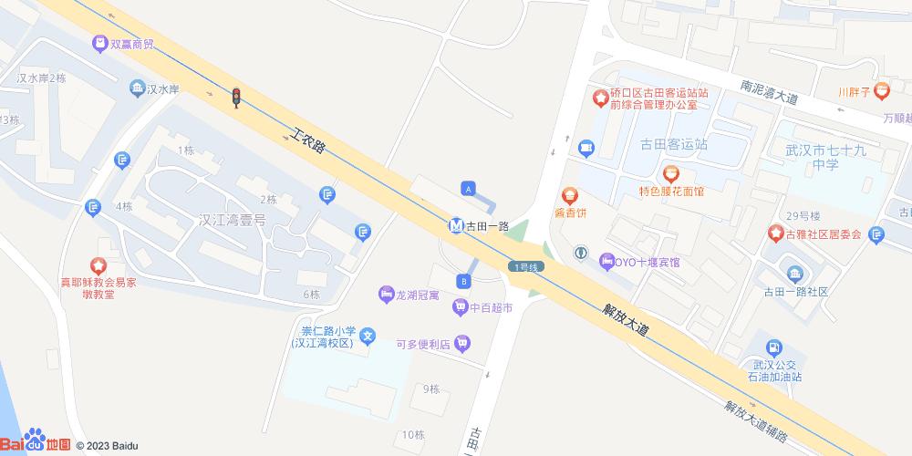 武汉古田一路地铁站