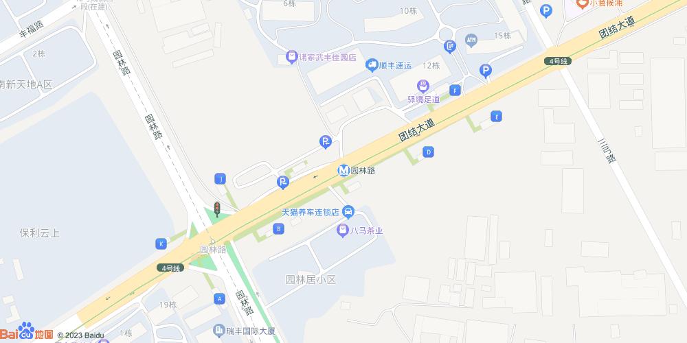 武汉园林路地铁站